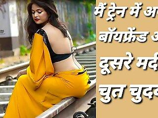 Main Train Mein Chut Chudvai Hindi Audio Sexy Story Video