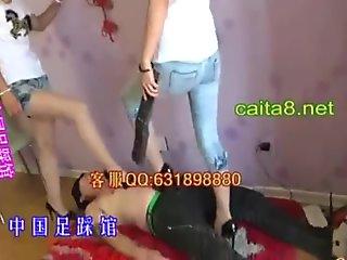 chinese trampling